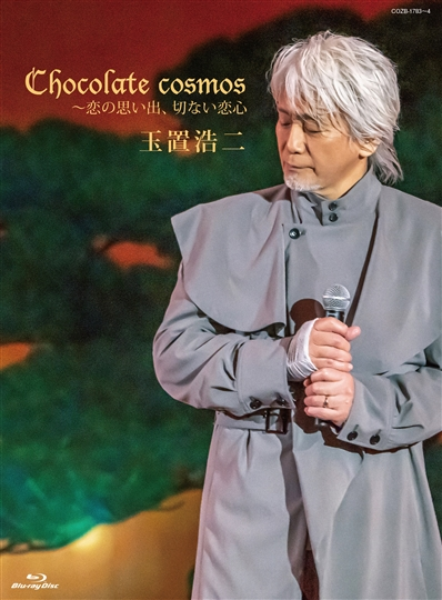 Chocolate cosmos 〜恋の思い出、切ない恋心【Blu-ray + CD】