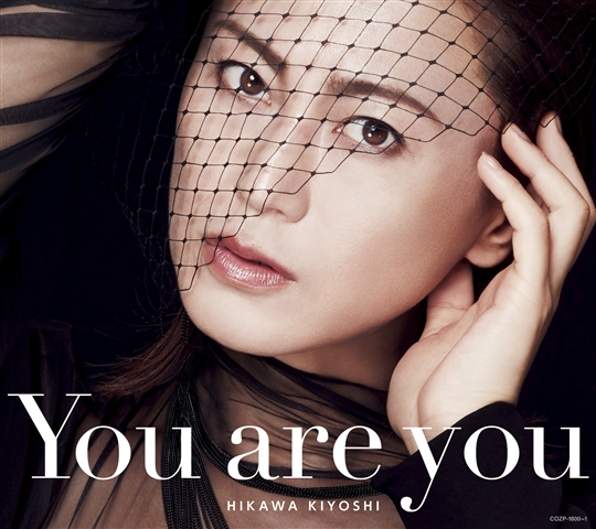 【Aタイプ(初回完全限定スペシャル盤)】You are you