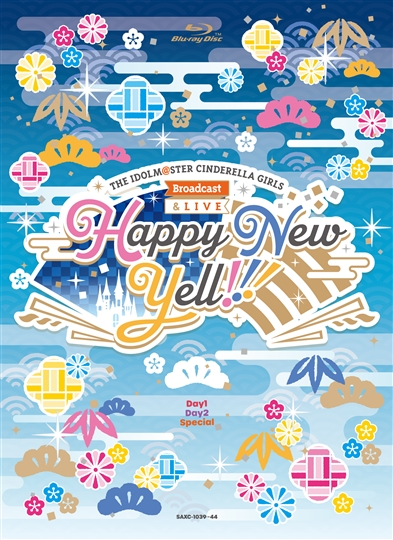 THE IDOLM@STER CINDERELLA GIRLS Broadcast & LIVE Happy New Yell !!! Blu-ray BOXTHE IDOLM@STER CINDERELLA GIRLS Broadcast & LIVE Happy New Yell !!! Blu-ray BOX