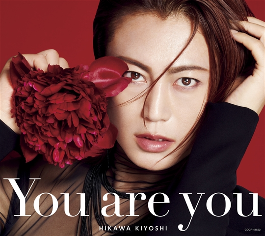 【Bタイプ】You are you