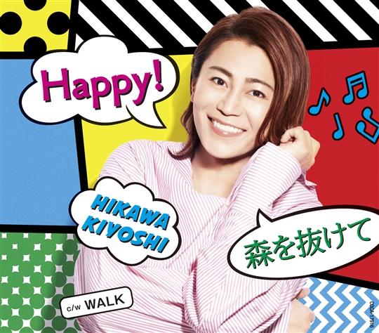 Happy!/森を抜けて【Aタイプ】C/W WALK