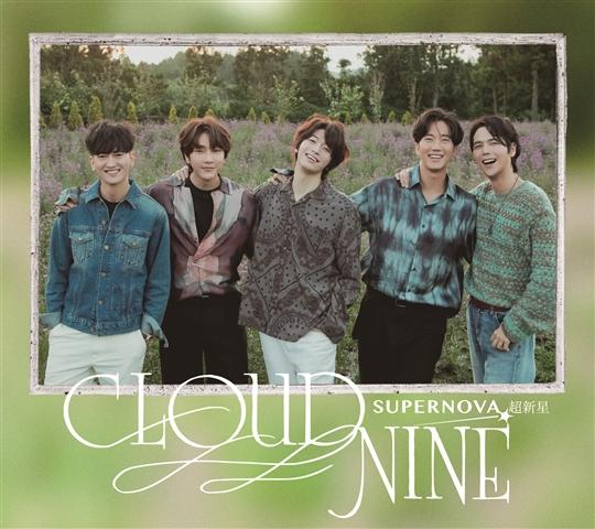 CLOUD NINE【初回限定盤A(CD+DVD)】