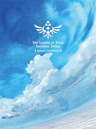 「ゼルダの伝説 スカイウォードソード」オリジナルサウンドトラック【初回数量限定生産盤】