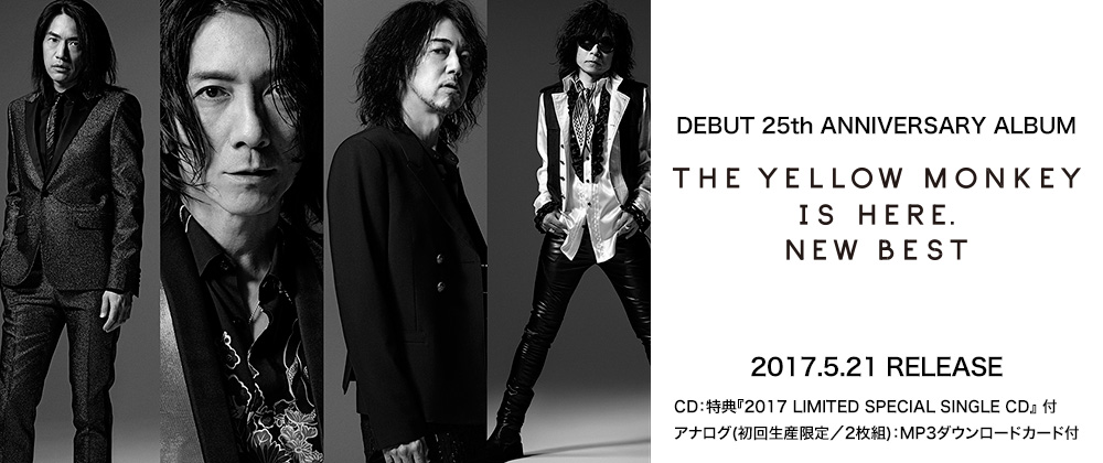 DEBUT 25th ANNIVERSARY ALBUM 『THE YELLOW MONKEY IS HERE. NEW BEST』2017.5.21 RELEASE