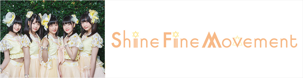 Shine Fine Movement