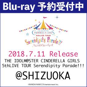 THE IDOLM@STER CINDERELLA GIRLS 5thLIVE TOUR Serendipity Parade!!! @SHIZUOKA